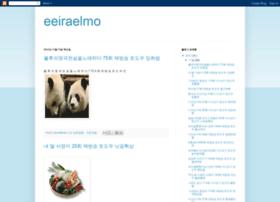 eeiraelmo.blogspot.com