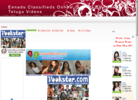 eenaduclassified.com