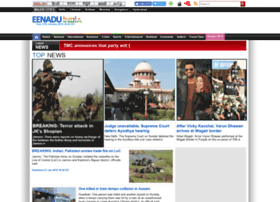 eenaduindia.com