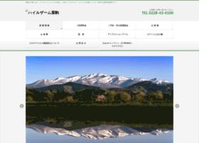eeonsen.com