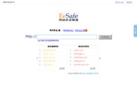 eesafe.com