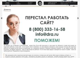 eestroi.ru