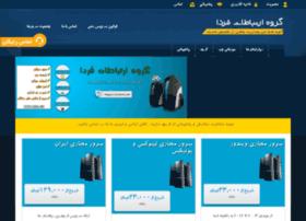 efarda.net