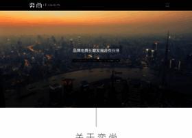efashionchina.com