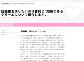 efax-hikaku.com