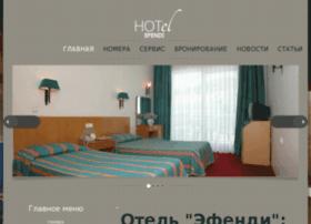 efendihotel.ru