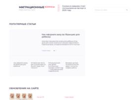 effect-babochki.ru