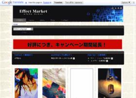 effect.market.cx