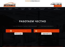 effectauto.ru