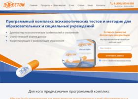 effecton.ru
