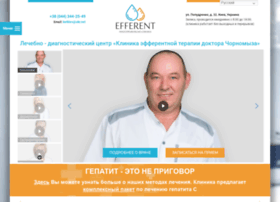 efferent.com.ua