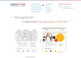 efffe.ru