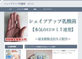 effidriver.com