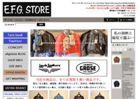 efgstore.co.jp