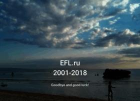 efl.ru