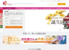 eflora.co.jp