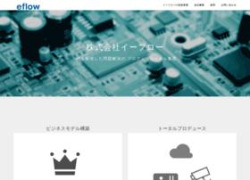 eflow.jp