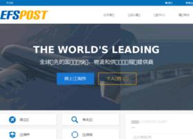 efspost.com