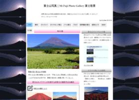 efujisan.com