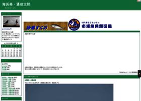 efuroku.n-da.jp
