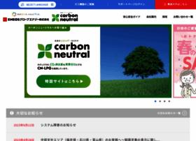 eg-energy.jp