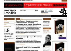 eg-online.ru