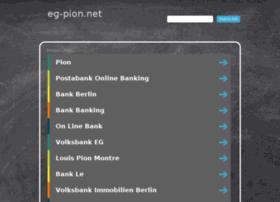 eg-pion.net