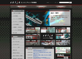 eg.aktio.co.jp