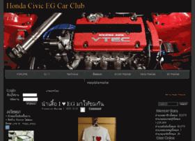 eg3d-club.com