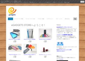 egadgets-store.com