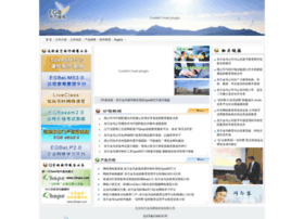 egb.com.cn