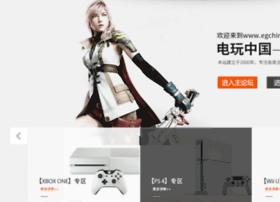 egchina.com