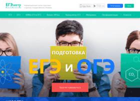 egemetr.ru