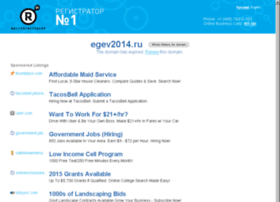 egev2014.ru