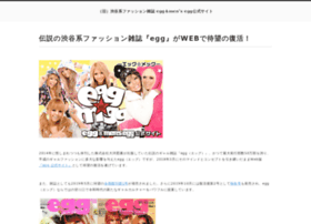 eggmgg.jp