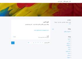 eghlima-m.blogsky.com