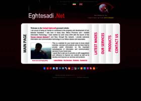 eghtesadi.net