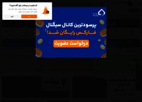 eghtesadi.org