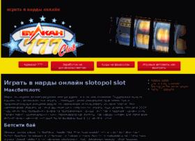 egida-guild.ru