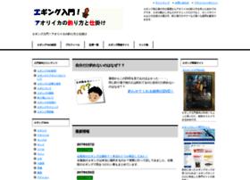 eging1.com