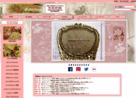 eglantyne.shop-pro.jp