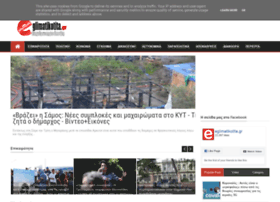 eglimatikotita.blogspot.com