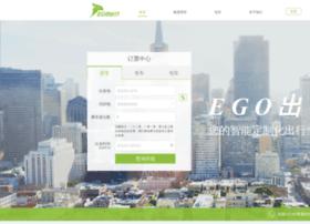 egobus.com