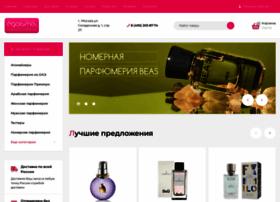egoisme.ru