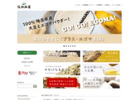 egomaya.com