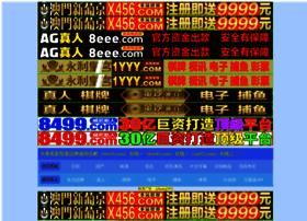 egomoneyac.com