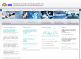 egov66.ru