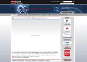 egovforum.boussiasconferences.gr