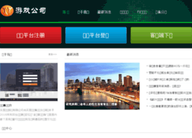 egreen360.com
