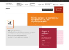 egti.ru